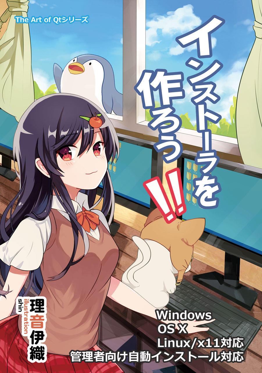 http://relog.xii.jp/20160506_hyoushi_only.jpg