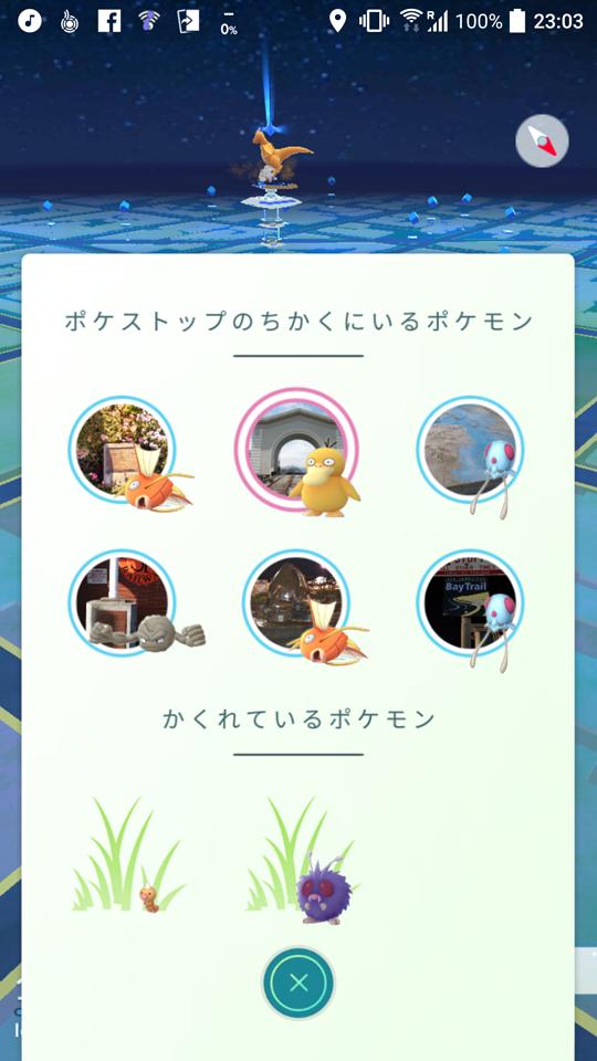 http://relog.xii.jp/Screenshot_20161018-230354.png