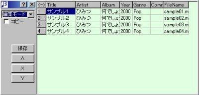 sample_list.jpg