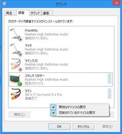 controlpanel_sound_record00.jpg