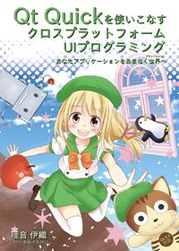hyoshi-mihon-for-blog.png