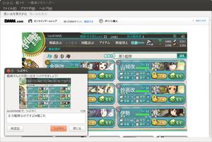 kanmemo-ss-04-ubuntu-tweet.png