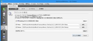 kanmusumemory-20130826-buildsetting.PNG