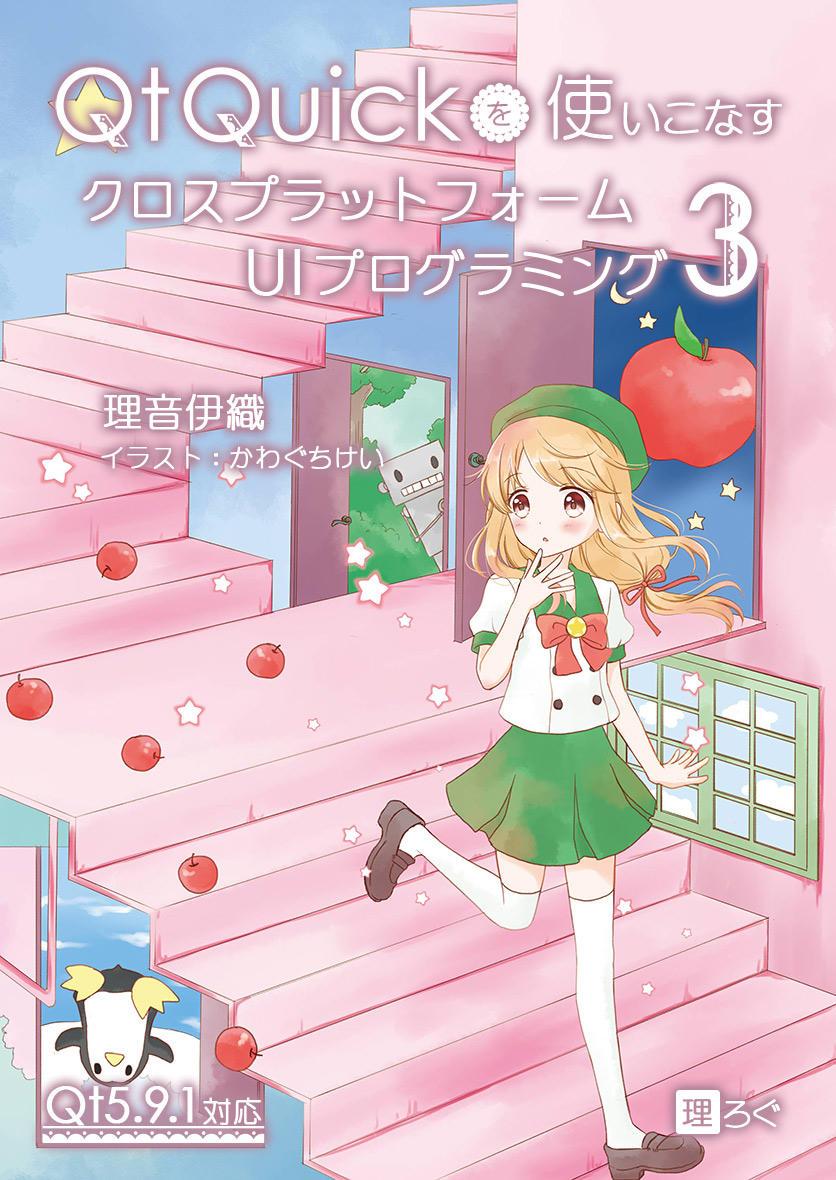 http://relog.xii.jp/mt5r/images/hyoushi_only.jpg